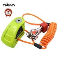 Acekit Veison Brake Disc Lock